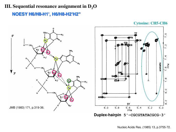 Cytosine: CH5-CH6