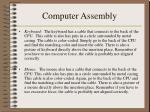 computer assembly1