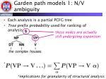 garden path models 1 n v ambiguity