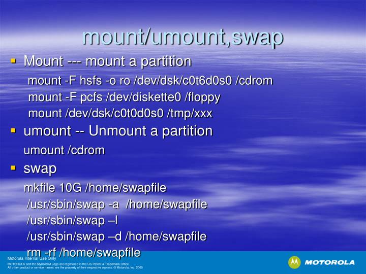 mount/umount,swap