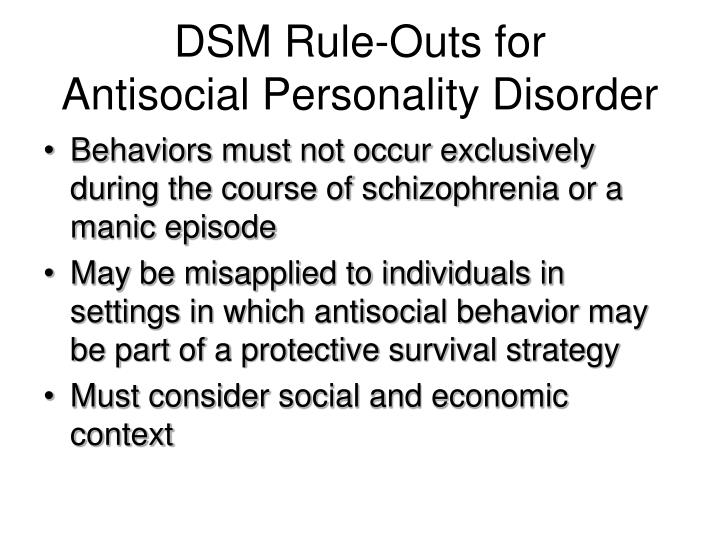 DSM Rule-Outs for