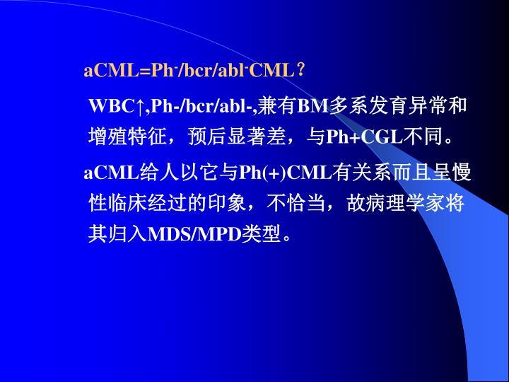 aCML=Ph