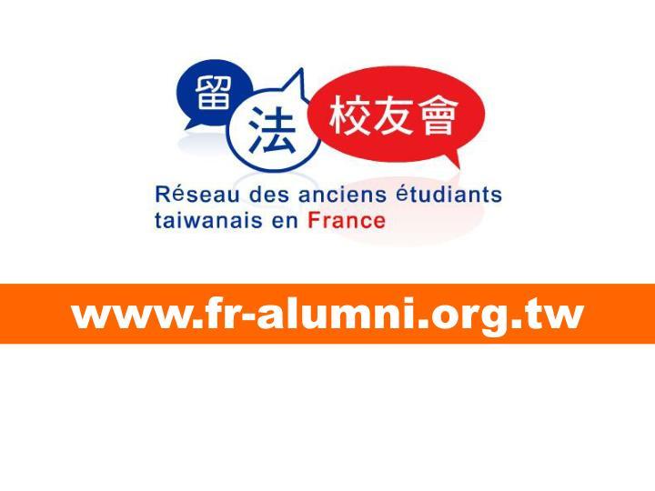 www.fr-alumni.org.tw