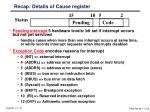 recap details of cause register