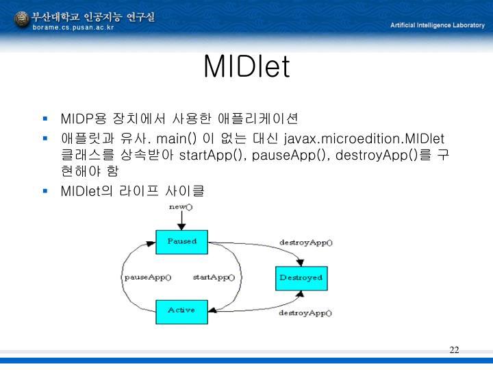 MIDlet
