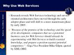 why use web services