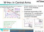 w e in central arms