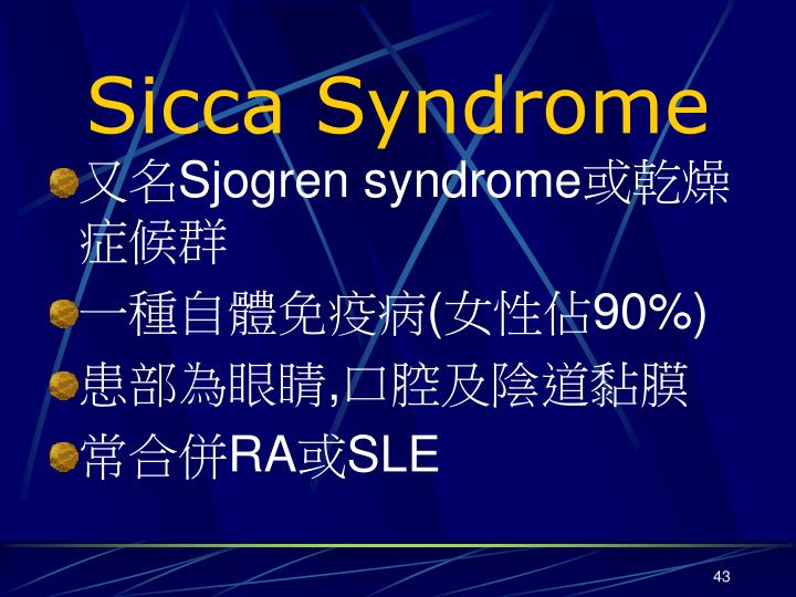 Sicca Syndrome