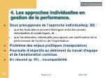 4 les approches individuelles en gestion de la performance