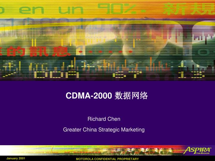 richard chen greater china strategic marketing