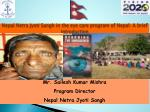 nepal netra jyoti sangh in the eye care program of nepal a brief introduction