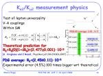k e2 k m 2 measurement physics