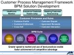 customer process management framework bpm solution development