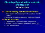 clerkship opportunities in austin and houston introduction