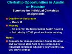 clerkship opportunities in austin or houston summary for individual clerkships assignments