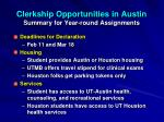 clerkship opportunities in austin summary for year round assignments