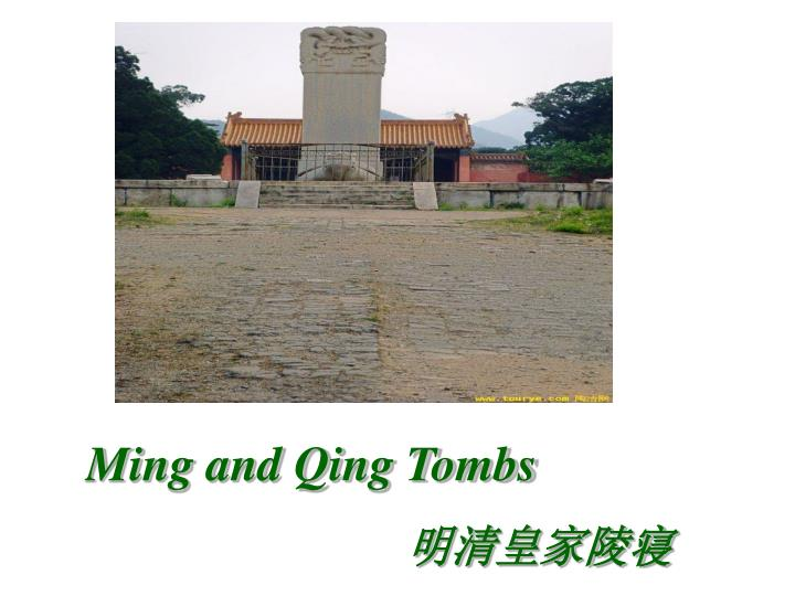 Ming and Qing Tombs