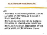 http www euroguidance be1