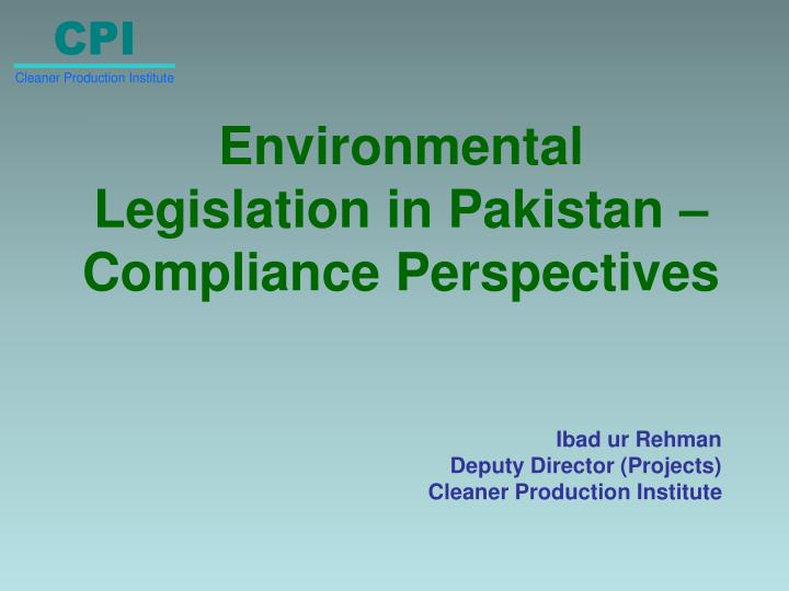 environmental development in pakistan essay The amount of air pollution in pakistan's major cities like lahore and karachi is 20 times higher than the world health organization standards there are layers of smog, dust and smoke that exist over karachi there is also a prominent smell of gasoline that infiltrates air islamabad which is the.