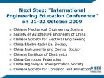 next step international engineering education conference on 21 22 october 2009