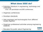 what does ieee do