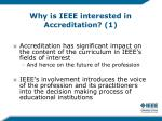 why is ieee interested in accreditation 1