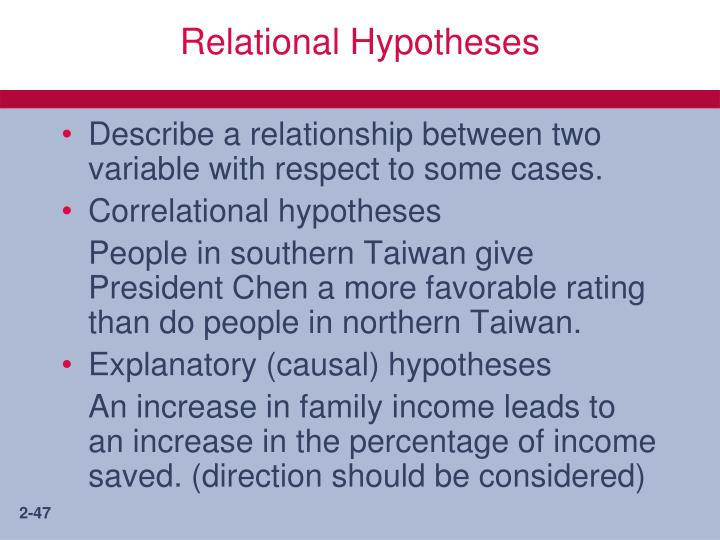Relational Hypotheses