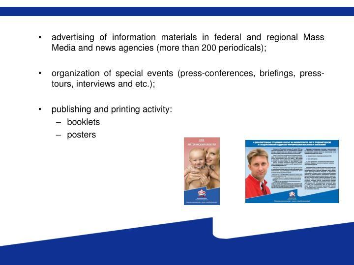 advertising of information materials