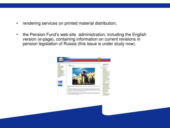 rendering services on printed material distribution