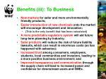 benefits iii to business
