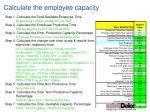calculate the employee capacity