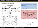 state of the art in low voltage pgas5