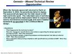 genesis missed technical review opportunities