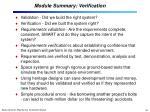 module summary verification