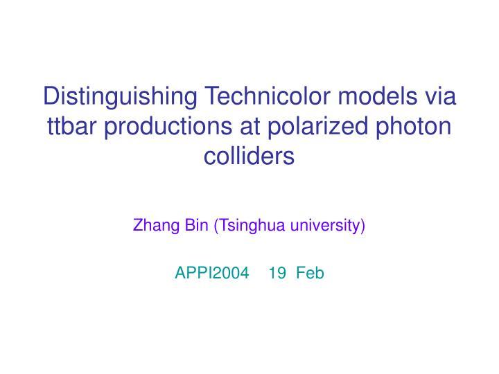 Distinguishing Technicolor models via ttbar productions at polarized photon colliders