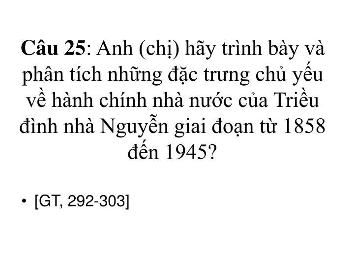 Câu 25