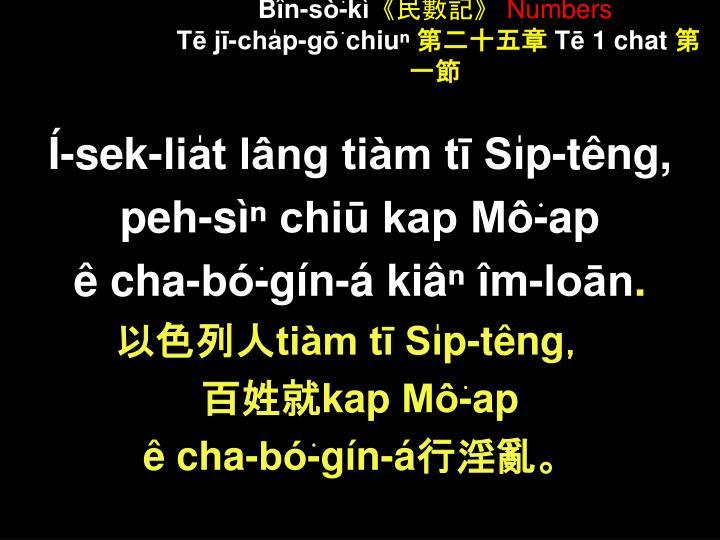 B n s k numbers t j cha p g chiu t 1 chat