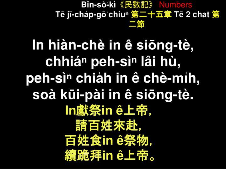 B n s k numbers t j cha p g chiu t 2 chat
