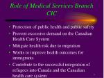 role of medical services branch cic