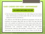 ch t ch ng oxy h a antioxidant3