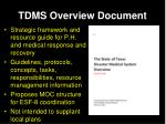 tdms overview document