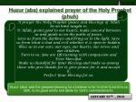 huzur aba explained prayer of the holy prophet phuh