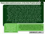 huzur aba explained prayer of the holy prophet phuh1