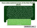huzur aba explained prayer of the holy prophet phuh2