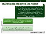 huzur aba explained the hadith2