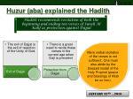 huzur aba explained the hadith3