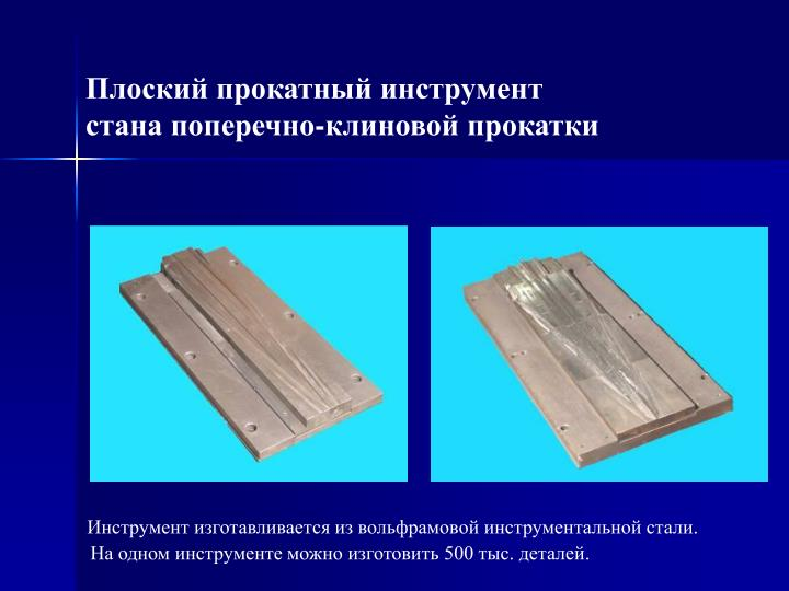 slide11-n.jpg