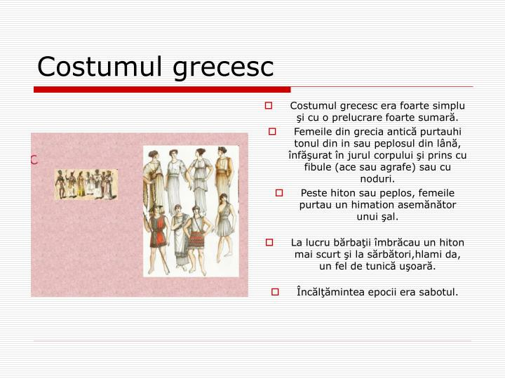 Costumul grecesc