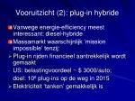 vooruitzicht 2 plug in hybride