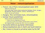 water remunicipalisation